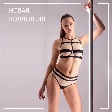 женское белье интернет магазин ростов